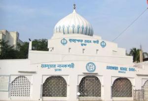 Nanokshahi Temple