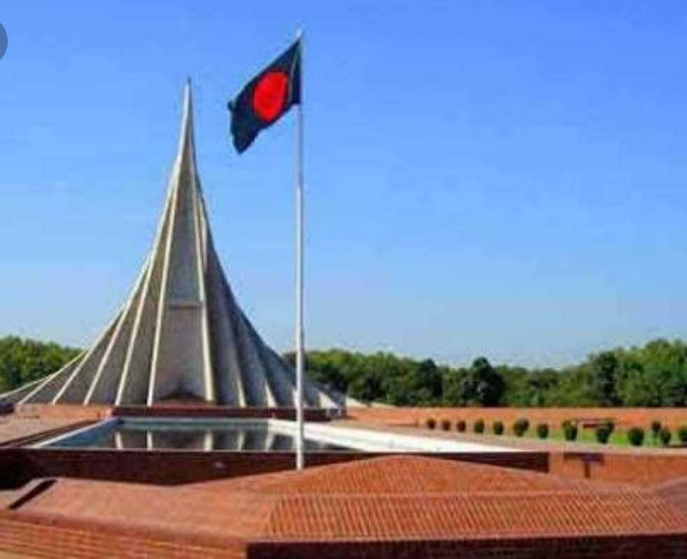 National Memorial In Bangladesh Is A Historical Place