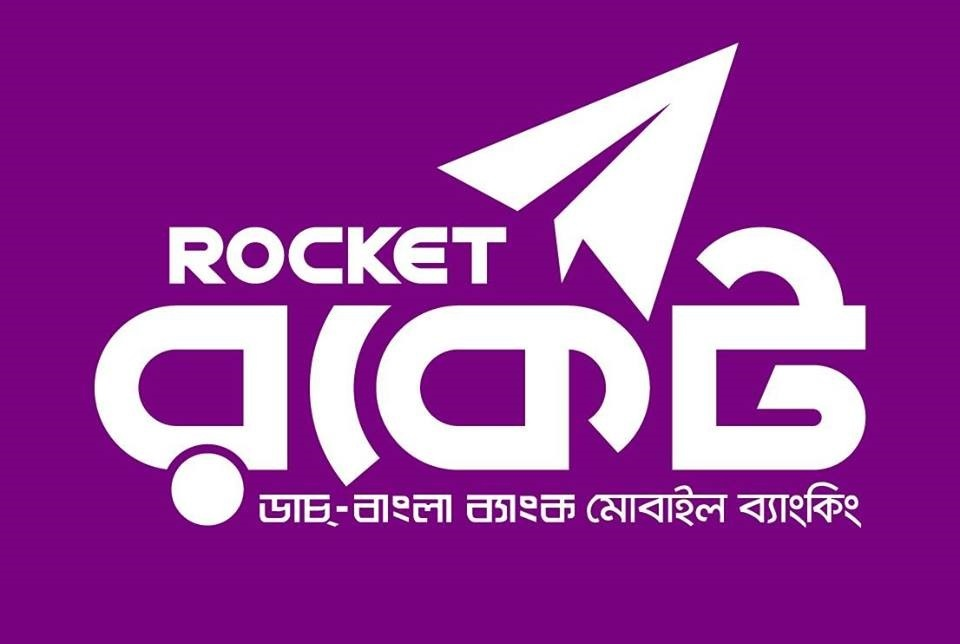 rocket lrb travel team