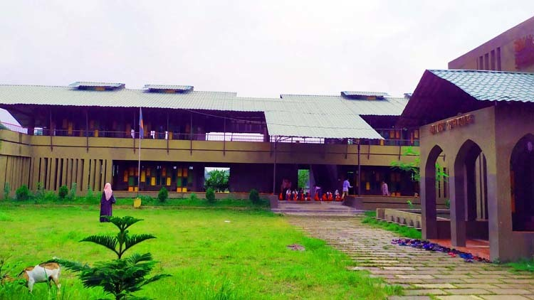 Shahabuddin School And College