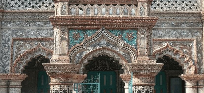 Chini Mosque