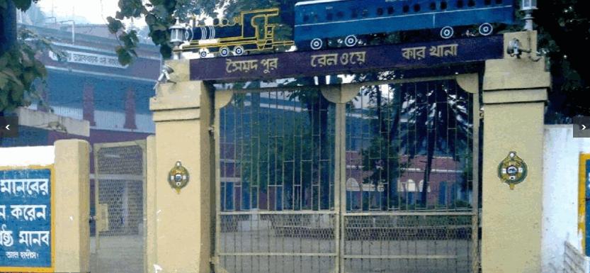 Railway Workshop