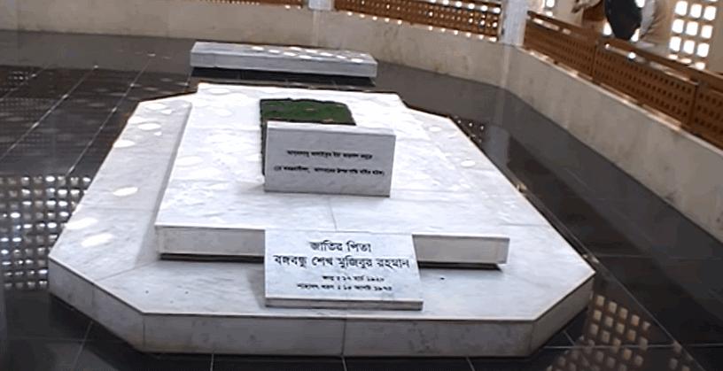 Tomb Of Bangobandhu Sheikh Mujib