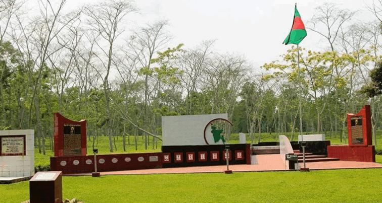 Bersrestho Sipahi Hamidur Rahman Memorial