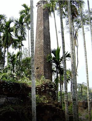 Auliapur Nilkuthi