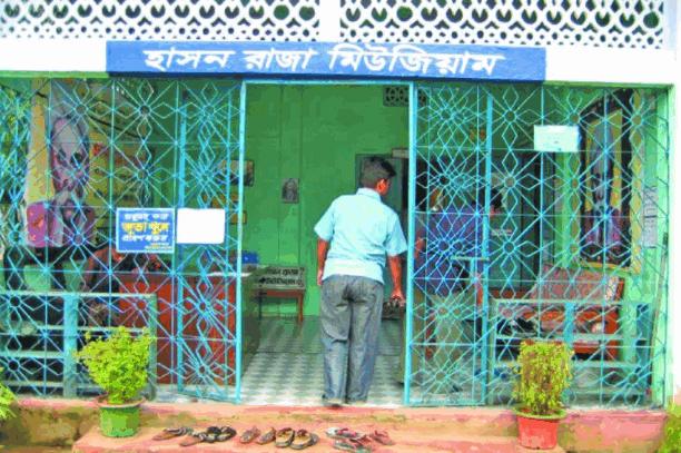 Hason Raja Museum