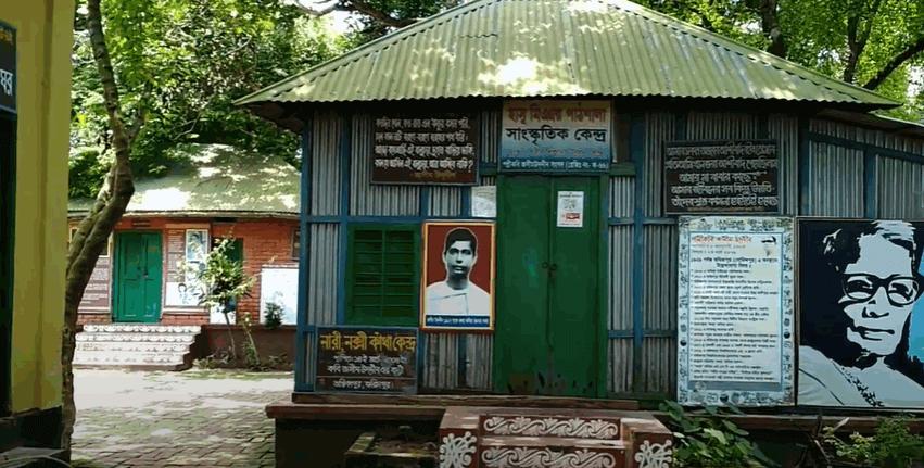 Palli Kabi Jasim Uddin