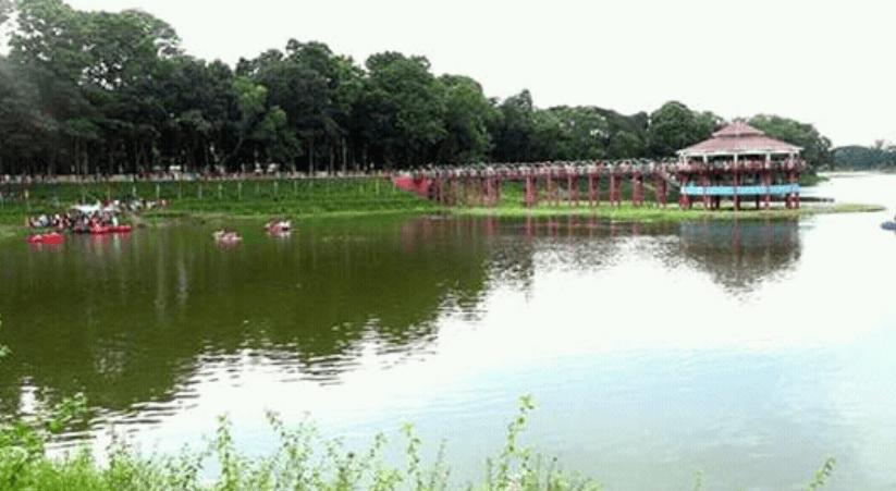 Disi Park