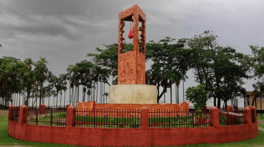 Raktadhara